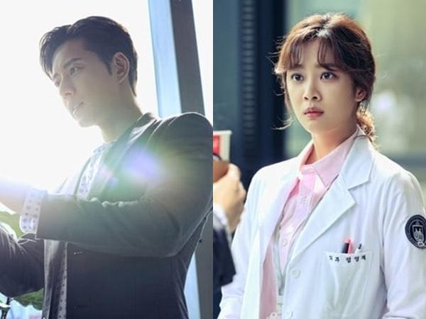 KBS Rilis Foto Teaser Park Hae Jin dan Jo Bo Ah Untuk Drama 'Forest'