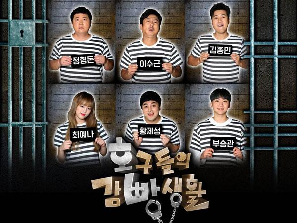JB GOT7, Jung Hyung Don, Hingga Choi Ye Na IZ*ONE Jadi Tahanan di Poster Variety Show Baru tvN