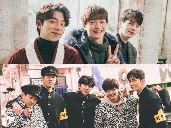 Sungjae BTOB Anggap Gong Yoo - Lee Dong Wook Seperti Orang Tua, Bagaimana Member 'Master in the House'?