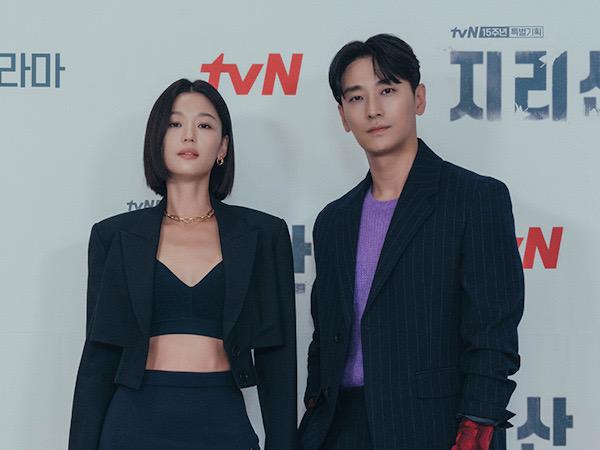 Jun Ji Hyun dan Joo Ji Hoon Bahas Naskah dan Cerita Syuting Drama Jirisan