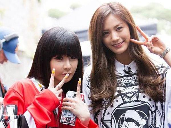 Sama-sama Berkepribadian Aneh Buat Nana After School dan Park Bom 2NE1 Cocok?