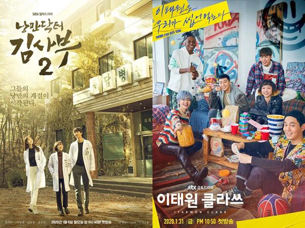 Sambut Deretan Drama Korea Terbaru yang Tayang di Bulan Januari 2020 Ini