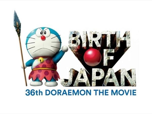 Nobita Akan Saksikan Kelahiran Jepang Di Film Terbaru Doraemon!