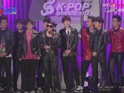 Daftar Peraih Penghargaan 2nd Gaon Chart K-Pop Awards