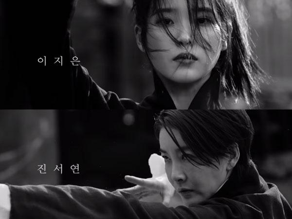 IU dan Jin Seo Yeon Bertarung Sengit di MV Epik High 'Lovedrunk' Featuring Crush