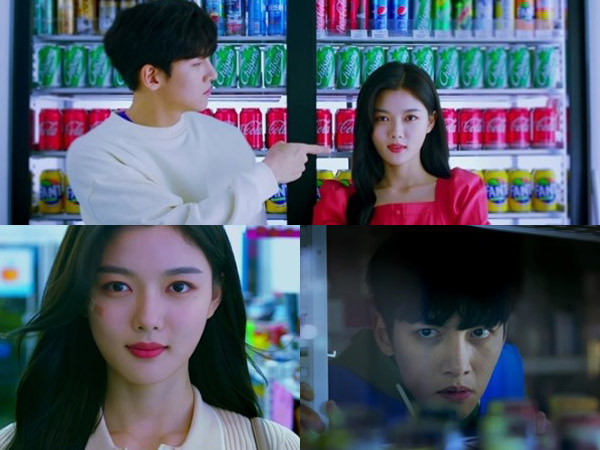 Ji Chang Wook Dibuat Kesal oleh Kim Yoo Jung di Teaser Drama 'Backstreet Rookie'