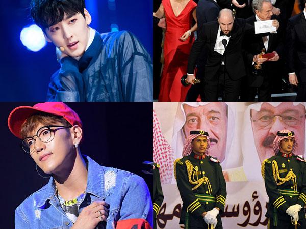 Ada Oscar Hingga Kedatangan Raja Salman, Inilah Berita Terpopuler di Minggu Pertama Bulan Maret!