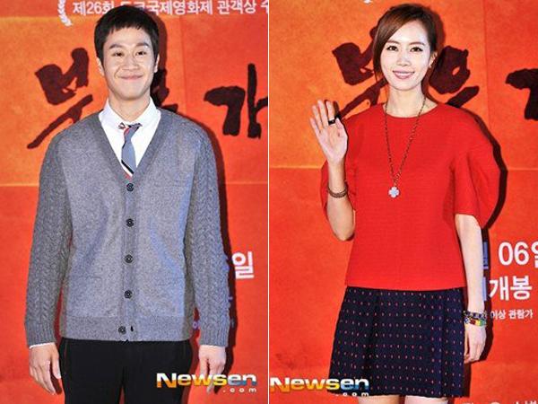 Jung Woo 'Reply 1994' Akan Nikahi Aktris Kim Yoo Mi Akhir Pekan Ini!