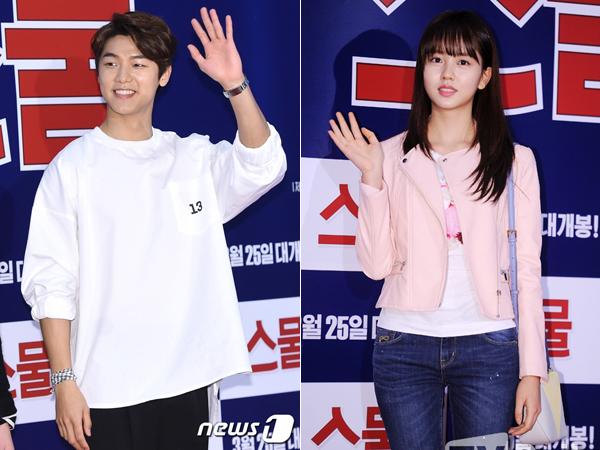 Ngefans Berat, Minhyuk CNBLUE Malu-malu Saat Ngobrol dengan Kim So Hyun