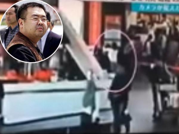 CCTV Bandara Beredar Luas, Begini Detik-Detik Siti Aisyah 'Membunuh' Kim Jong Nam