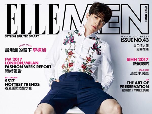 Pesona Lee Dong Wook Jadi 'Flower' Hingga 'Pinky Boy' di Majalah Fashion Hongkong