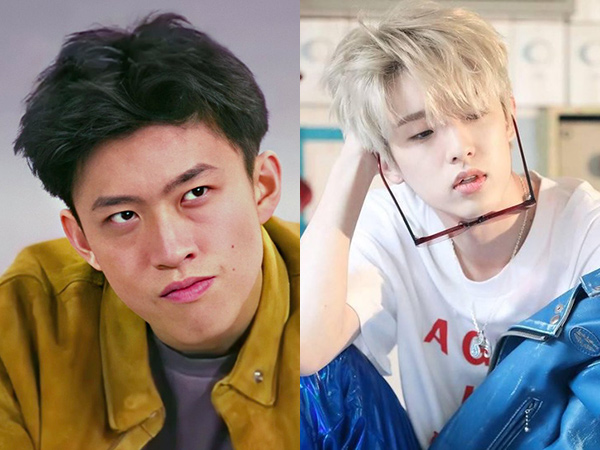 Rich Brian Kolaborasi dengan Jae DAY6 Lewat 'Love in My Pocket' Remix
