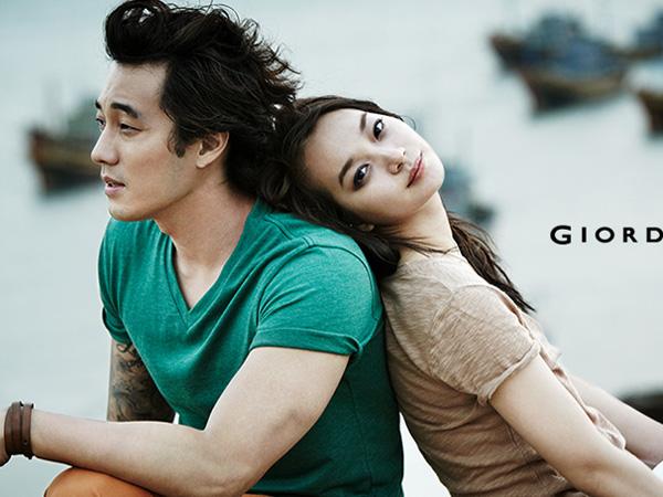 Ditunggu-tunggu, Drama Baru So Ji Sub dan Shin Min Ah Belum Siap Tayang?
