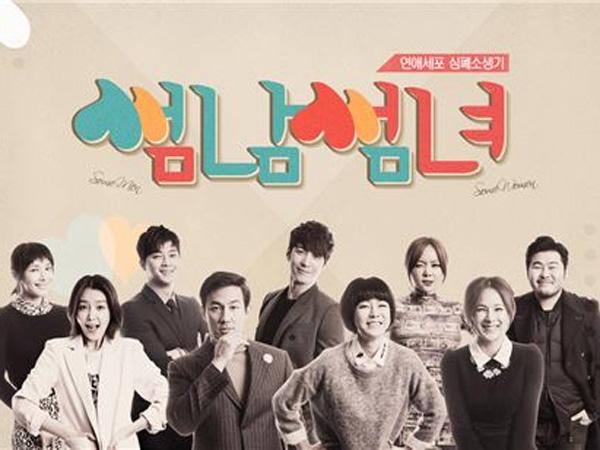 Ini Dia Variety Show Terbaru SBS yang Siap Tayang Gantikan 'Roommate'