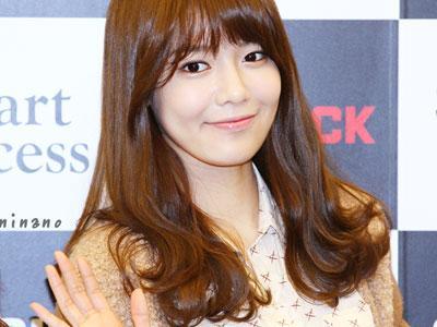 Sooyoung SNSD Siap Tangani Kasus Patah Hati Di 'Dating Agency'