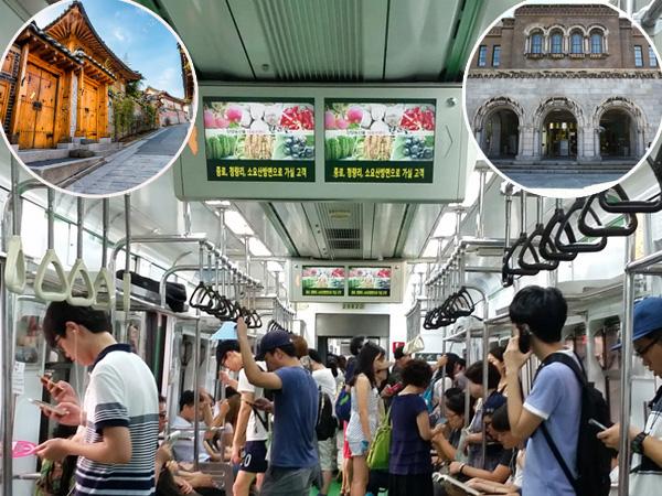 Ternyata Banyak Yang Bisa Dilakukan di Seoul Hanya Dengan Transportasi Subway!