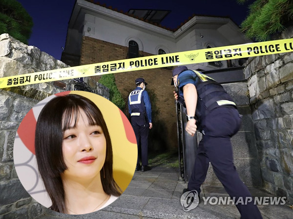 Bukan Surat Wasiat, Polisi Temukan Barang Ini di Rumah Sulli