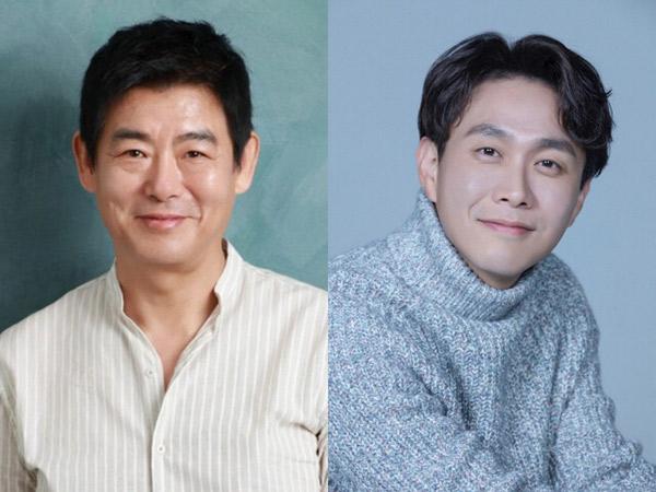 Oh Jung Se dan Sung Dong Il Masuk Jajaran Pemain Drama Mount Jiri