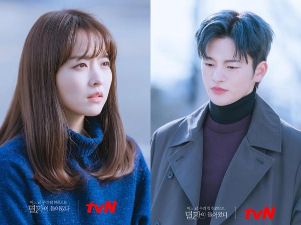 Park Bo Young dan Seo In Guk Tampilkan Chemistry Romantis di Drama Terbaru