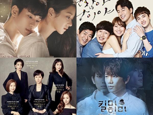 Deretan Drama Korea Tentang Kesehatan Mental, Apa Saja? (Part 1)