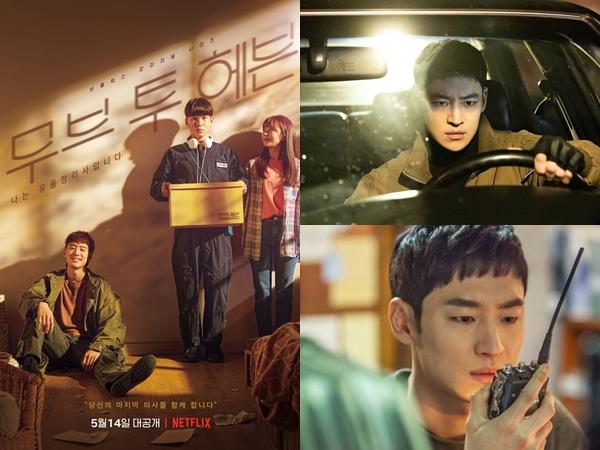 5 Drama Korea Populer Dibintangi Lee Je Hoon, Tidak Mengecewakan