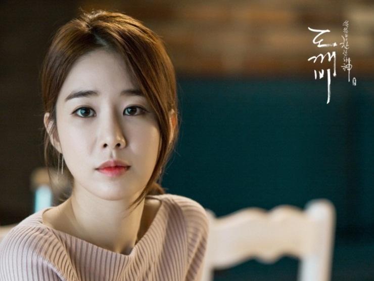 Penonton Temukan Keganjilan Sepinya Restoran Yoo In Na di Drama 'Goblin', Inikah Jawabannya?