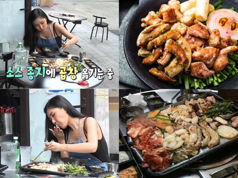 Makan Lahap Jeroan Panggang Ala Hwasa MAMAMOO di Daehan Gopchang