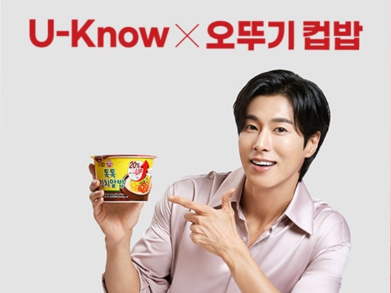 Iklan Yunho TVXQ Dicopot, Perusahaan Ottogi Terlibat Skandal Penggelapan Pajak Hingga Bisnis Ilegal