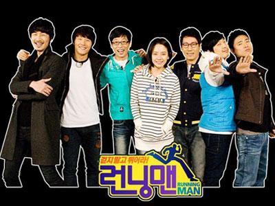 Siapa Tiga Lelaki Tampan Bintang Tamu Episode Terbaru Running Man?