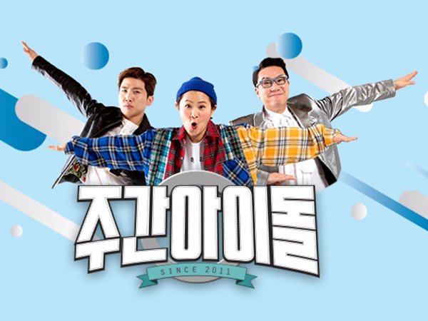 Inilah Respon Penonton Usai Episode 'Weekly Idol' yang Dipandu 3 MC Baru Ditayangkan