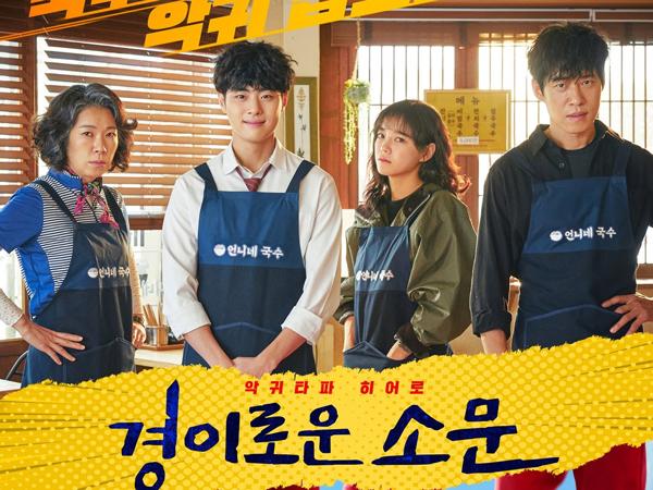 Drama 'Amazing Rumor' Rilis Poster Kehidupan Ganda Para Pemain