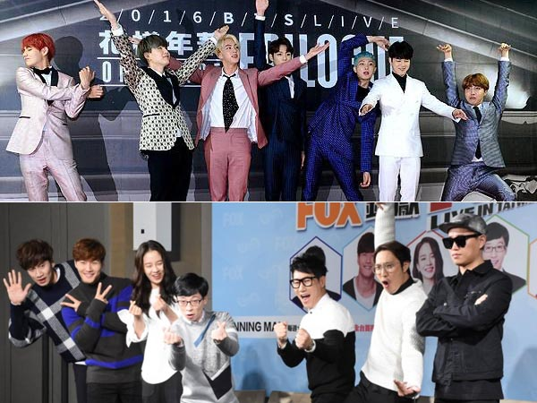 Perdana Hadir, BTS Anggap Punya Kesamaan Karakter dengan Member 'Running Man'?