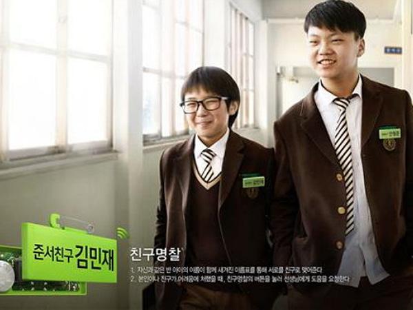 Ini Cara Unik yang Dilakukan Pemerintah Korea untuk Cegah Aksi Bullying di Sekolah