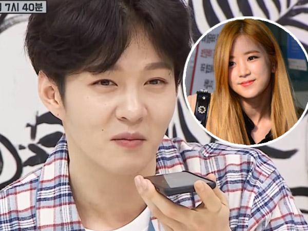 Bocoran 'New Yang Nam Show', Changsub BTOB Minta Chorong A Pink Jadi Pacarnya?