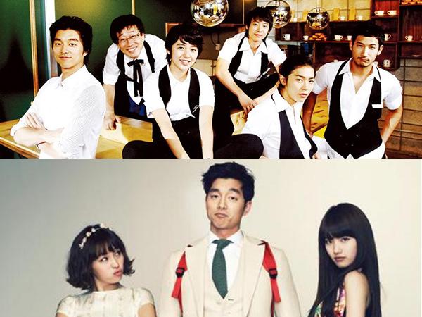 5 Drama Korea Terbaik Gong Yoo