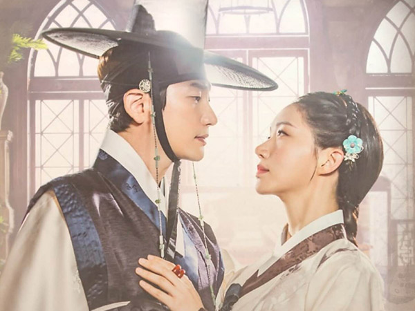 Rating Cukup Bagus, Drama King Maker: Change of Destiny Tambah Episode