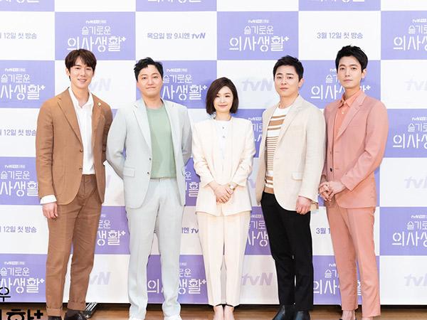 Usung Format 'Season', Ternyata Ini Alasan Drama tvN 'Hospital Playlist' Cuma Tayang 1x Seminggu