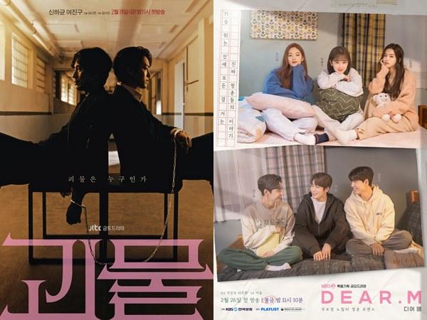 Drama Korea Terbaru di Bulan Februari (Part 2)
