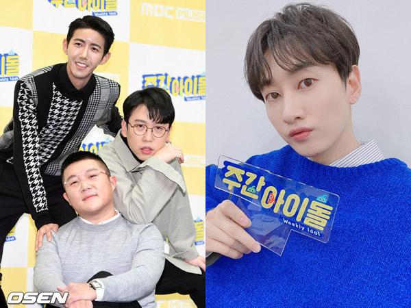 Jo Se Ho dan Nam Chang Hee Hengkang, Eunhyuk Jadi MC Special 'Weekly Idol'