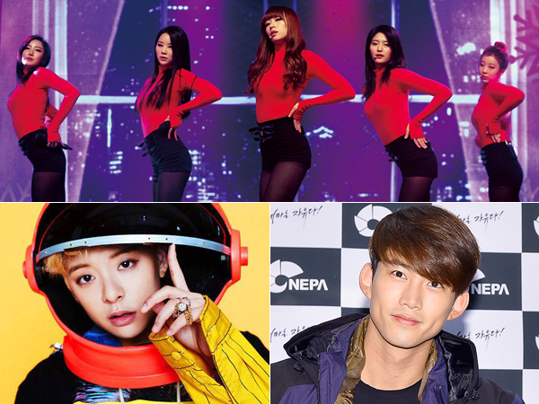 Diolok-olok Media AS, EXID Dibela Amber f(x) dan Taecyeon 2PM