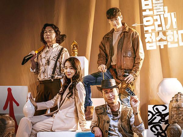 Film Lee Je Hoon dan Shin Hye Sun 'Collectors' Raih 1 Juta Penonton Bioskop