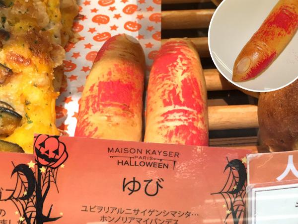 Siap Jadi Camilan Saat Halloween, Toko Roti Ini Rilis Roti Berbentuk Jari Manusia