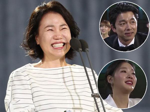 Tangis Bahagia Gong Yoo & Kim Go Eun Saat Penulis 'Goblin' Raih 'Daesang' di 'Baeksang Awards'