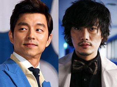 Gong Yoo dan Park Hee Soon Jadi Bintang Tamu Running Man Selanjutnya