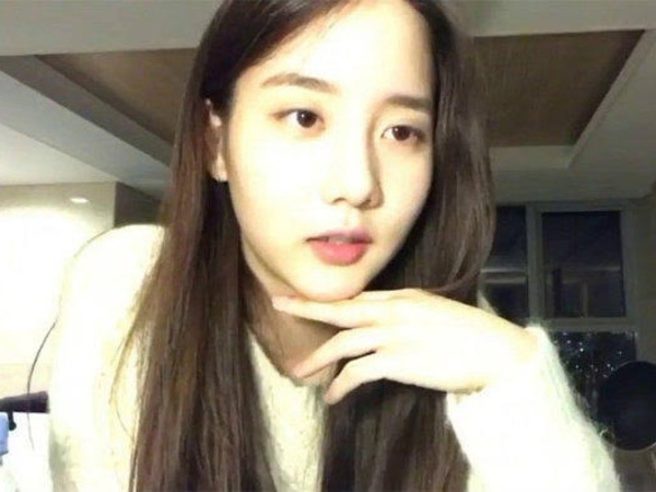 Han Seo Hee Bagikan Informasi Rasanya Jadi Trainee Pledis Entertainment