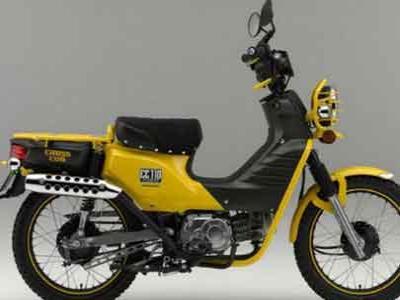 Motor Reinkarnasi Legendaris Honda Siap Dijual