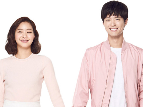Jadi Kandidat Selanjutnya, Kim Go Eun Bakal Temani Park Bo Gum di 'Moonlight Drawn by Clouds'?
