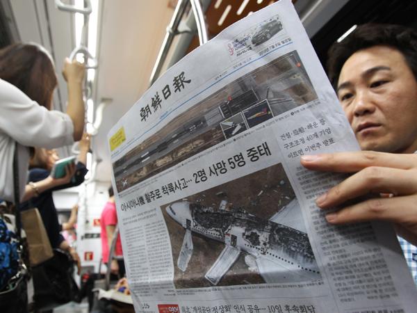 Tak Tertarik Politik, Masyarakat Korsel Juga Miliki Kepercayaan yang Rendah Akan Media