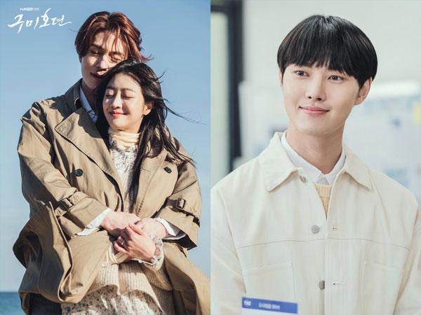 Lee Dong Wook, Jo Bo Ah, dan Lee Tae Ri Tuai Pujian Sutradara 'Tale of the Nine Tailed'