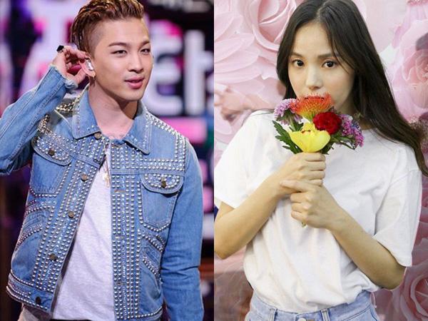 Min Hyo Rin Bocorkan Gaya Pacarannya dengan Taeyang Big Bang Saat Pergi Kencan